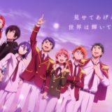 『KING OF PRISM -Shiny Seven Stars- 4章』感想 ~菱田に女にさせられたおっさんの話~